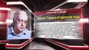 Главный редактор «Ледокол» М. Соркин и исторические льды на Нейромир-ТВ