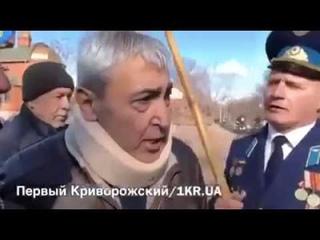 Это что у вас за флаг ? — украинская журналистка пристала к воинам- афганцам