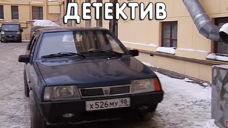 Офигенный фильм Государственная защита Русские детективы 2020 новинки