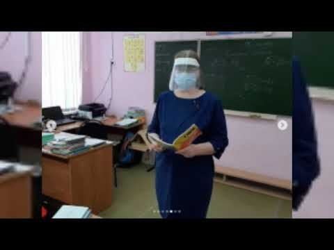 Педагоги Асбеста получили защитные лицевые экраны