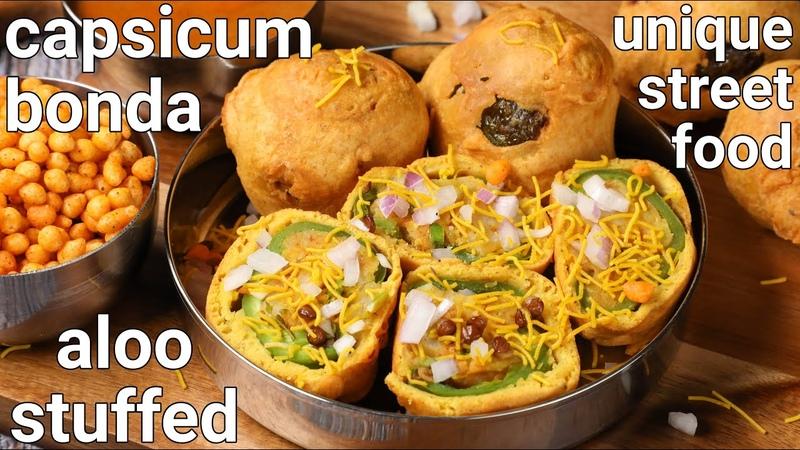 Mini capsicum aloo stuffed bonda recipe bharwa shimla mirch bajji stuffed capsicum pakora