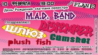 Концерт Шлюз и Distemper (live)  клуб PLAN B