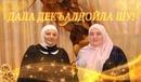 Магомед Байтуев фотография #10