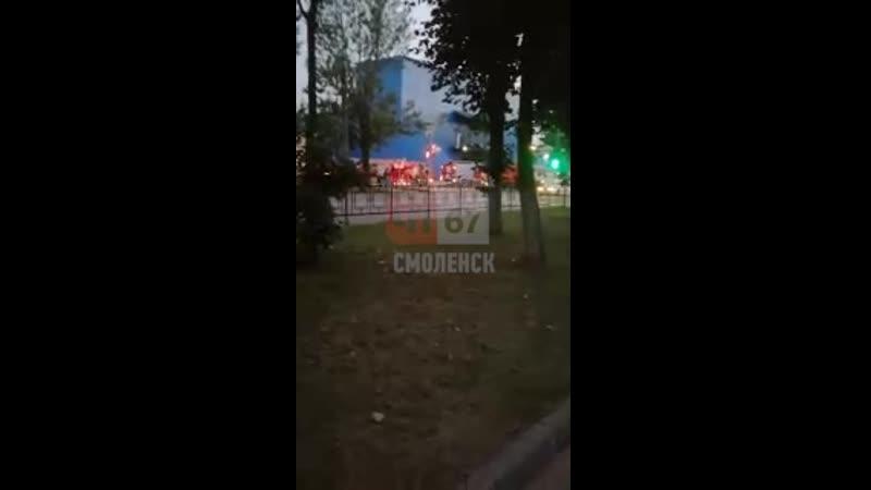 Горит здание Аксона Смоленск 01 08 2020