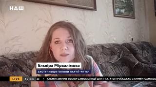 Эльвира Мирсалимова заместитель председателя РПТС по молодёжной политике