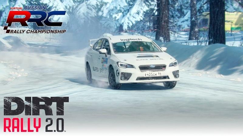 Dirt Rally 2 0 VM Чемпионат России по ралли Ралли Корелия 2020