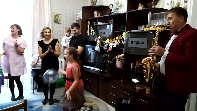 Саксофонист Василий Шастун 375292242314 375292069511 Семейный праздник День рождения в очень доброй и душевной атмосфере