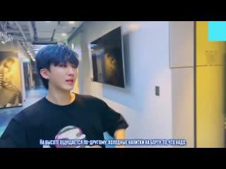 Stray Kids - Airplane (JYP Building Ver) (русс. саб)