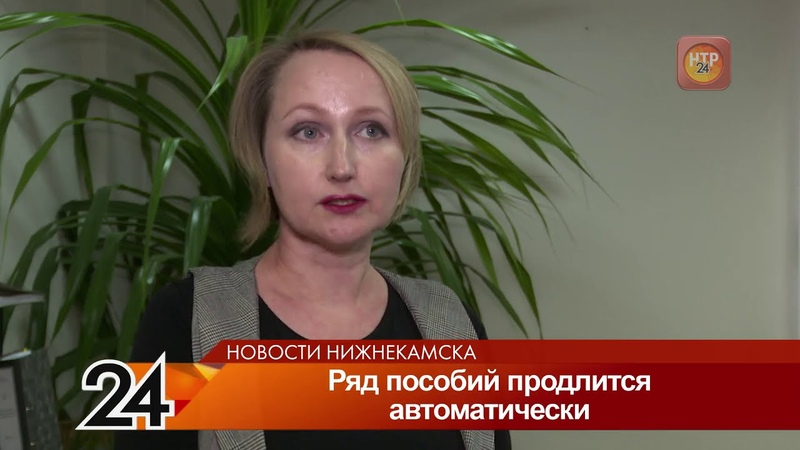 Специалист по социальной работе Ольга Земчихина