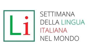 РХГА - Неделя итальянского языка и культуры -