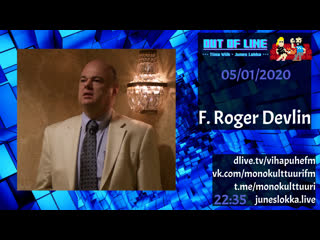 Out of Line #6: F. Roger Devlin (05/01/2020)