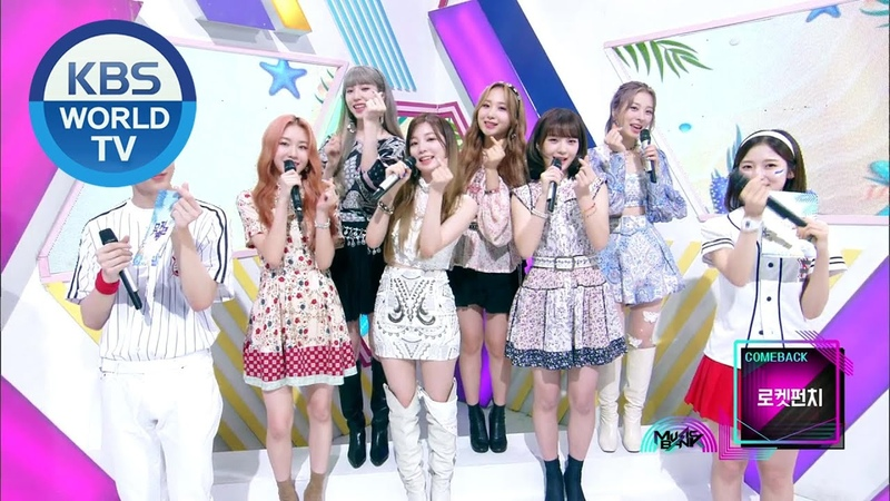 Interview with Rocket Punch Music Bank 2020 08 14