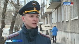В Красноярске пожарные развернули настоящую операцию по спасению людей на улице Говорова