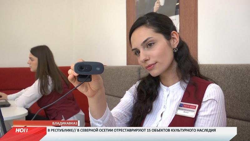 Банк на дому в России запускается система биометрической идентификации