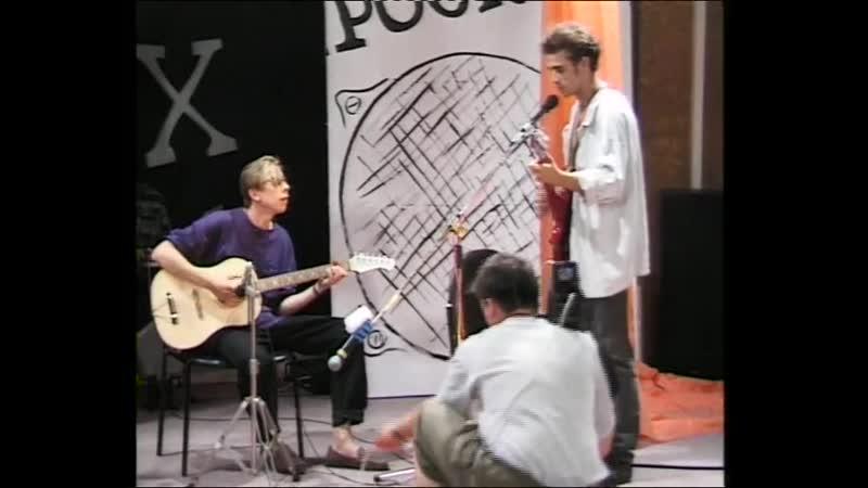 Энтропия (программа BoomBox. Архив Прима ТВ )