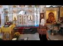 Вечернее богослужение. иконы Божией Матери Троеручица 24.07.2020