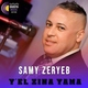 Samy Zeryeb - AmcHi Ya Rassoul