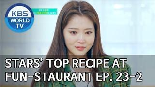 News | Stars' Top Recipe at Fun-Staurant | 편스토랑  Part 2 [SUB : ENG/]