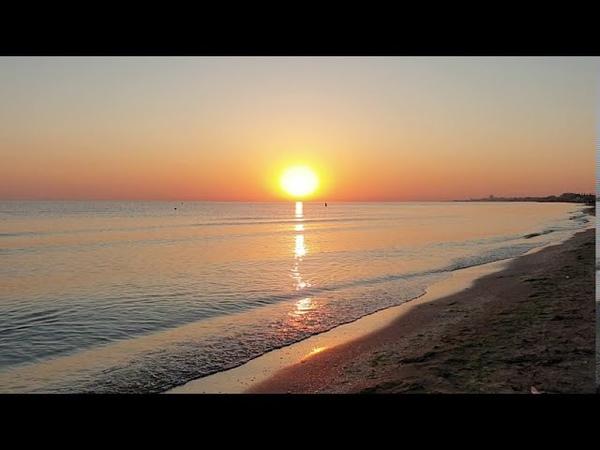 Раннее утро на море