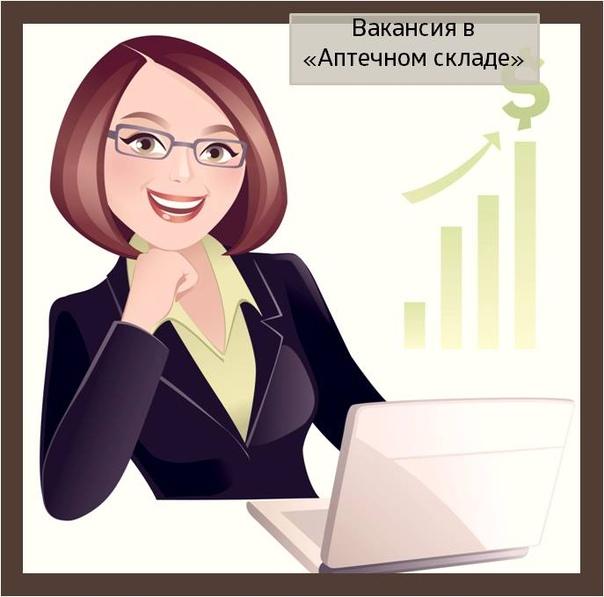 Вакансия бухгалтер в зеленограде на сегодня главный бухгалтер удаленная работа москва