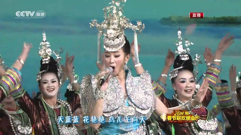 Song Zuying MV Hmong Chinese Music and dance