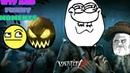 WTF and funny moments Identity V. IdentityV, dbd, wtf, funny_moments