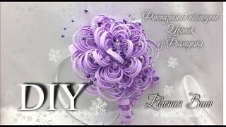МК Фантазийный Цветочек из Фоамирана!!! Новогоднее Украшение Принцессы!!!