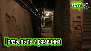"""Состояние """"бомбоубежищ"""" в Харькове"""