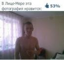 Фотоальбом Юрия Самарцева