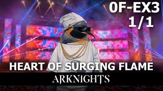 Arknights Heart of Surging Flame 0F-EX3 Время интервью 1/1 [На русском]