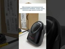 Сканер штрих-кода 2D Honeywell Metrologic 1450g