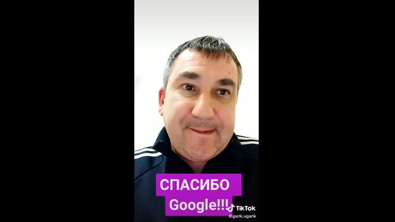 VIDEO 2020 05 12 17 10