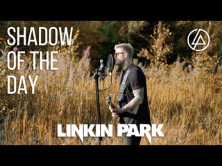 Linkin Park - Shadow Of The Day (Cover by Brian Love)