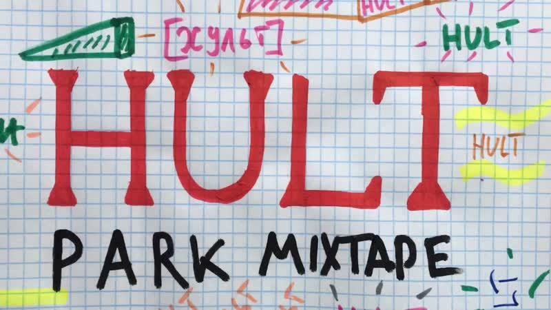 HULT Park Mixtape
