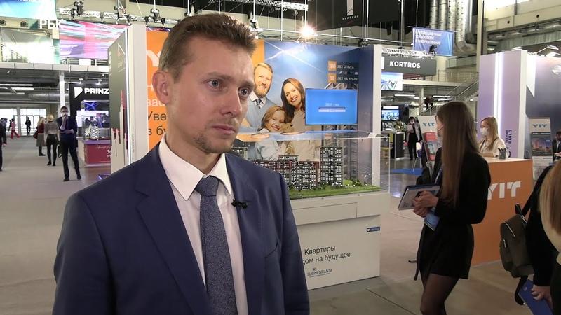 Как пандемия изменила рынок новостроек Отвечает вице президент ЮИТ Денис Кулинич