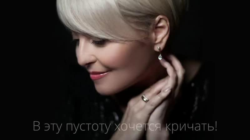 Анжелика Варум Паромщик