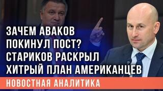Николай Стариков: «Я не хочу быть никаким европейцем и горжусь тем, что я русский»