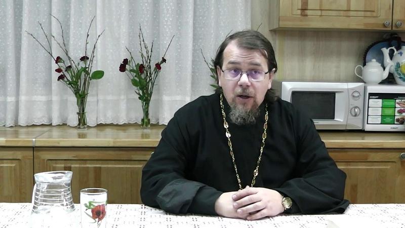 Лекция 21 Разделение Израиля Отец Константин Корепанов в Успенском Соборе