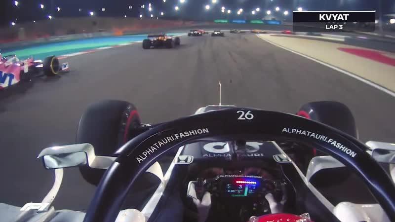 Топ 10 Онбортов Гран при Бахрейна 2020
