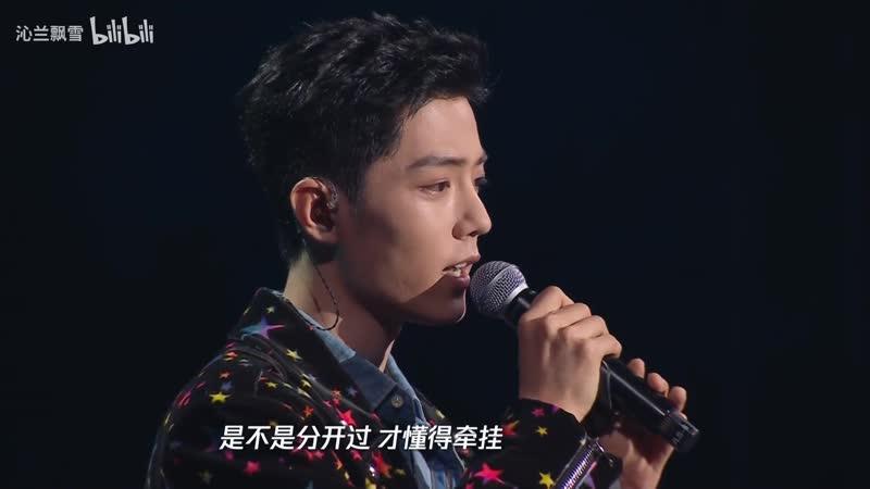Everybody Stand By 2 Сяо Чжань Бегу за тобой изо всех сил выступление на финале