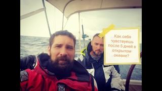 Как себя чувствуешь после 5 дней в открытом океане? 6 серия. Экспедиция Капитана Шмидта