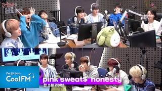 💎트레저(TREASURE) 한 소절 라이브💎(ft. 사랑해, Christopher 'Naked', pink sweat$ 'honesty') /[강한나의 볼륨을 높여요]|KBS 방송