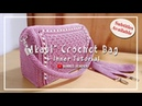 Crochet || Tutorial Crochet Bag Akabi Inner [Subtitles Available]