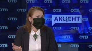 Наталья Тонких в программе «События. Акцент с Евгением Ениным»