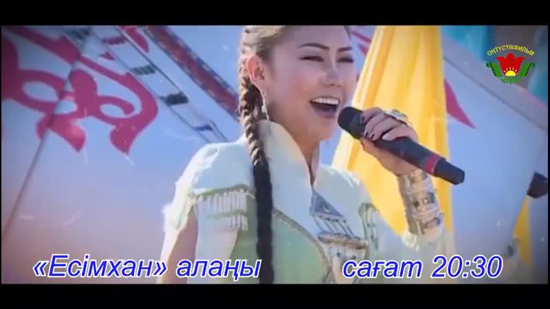 Түркістан облысына бір жыл