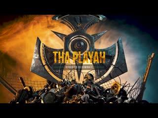 Tha Playah - Dedicated To Dominate