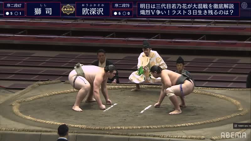 Shishi(Jd47e) vs Ofukasawa(Jd79e) - Aki 2020, Jonidan - Day 13