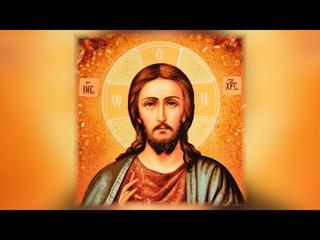 Почему Иисус Христос называется Спасителем?