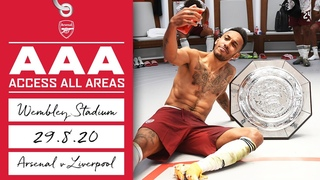 🏆 ACCESS ALL AREAS | Arsenal vs Liverpool (1-1, 5-4 on pens) | Community Shield