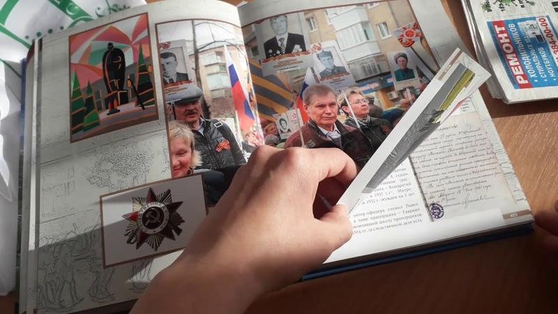 обзор на книгу Полевской и его окрестности XVIII XXI века Изабеллы Станиславовны Огоновской